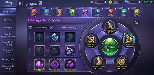 5 yếu tố nổi bật làm nên đẳng cấp của Mobile Legends: Bang Bang so với đối thủ - Ảnh 4.