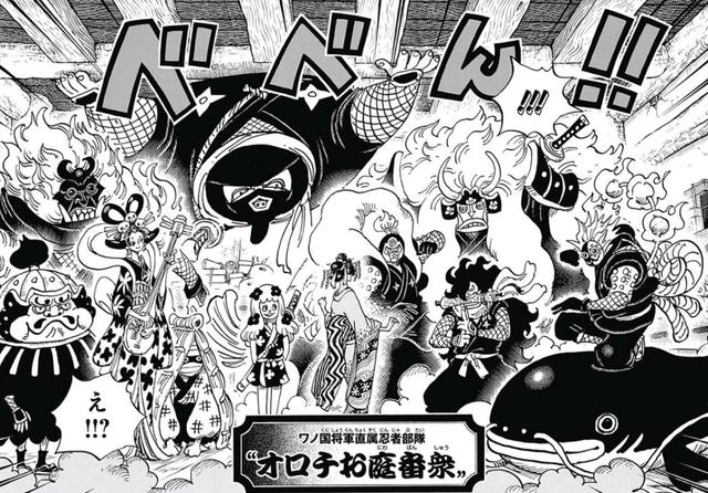 One Piece: Tướng quân Orochi sở hữu một tay sai có khả năng hồi sinh người chết? Điều này sẽ có lợi hay hại đối với Luffy? - Ảnh 1.