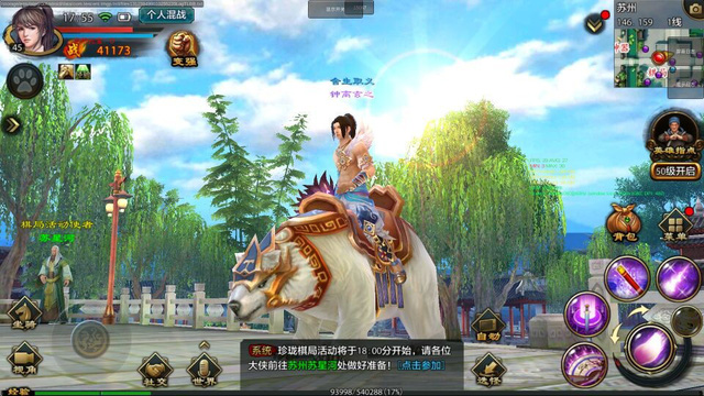 Tân Thiên Long Mobile VNG sẽ khai mở vào tháng 3/2019 - Ảnh 2.