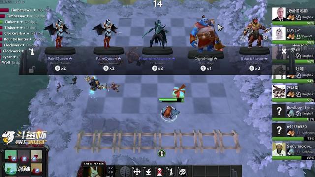 DOTA 2: Các cách build đội hình đang bá đạo nhất trong custom map gây nghiện Auto Chess - Ảnh 6.