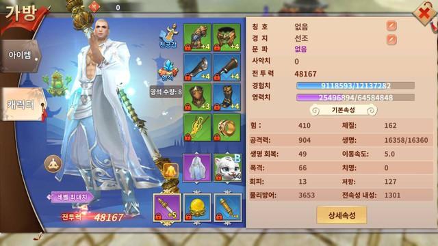 Game thủ Việt sừng sững trên BXH Hàn Quốc chỉ sau 3 tiếng mở server, biết danh tính ai cũng phải thốt lên: Huyền thoại! - Ảnh 31.