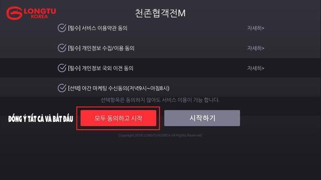 Hướng dẫn tải Thục Sơn Kỳ Hiệp Mobile phiên bản Hàn Quốc cho HĐH iOS - Ảnh 15.