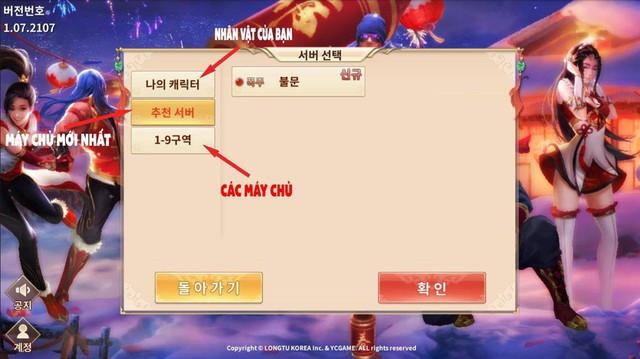 Hướng dẫn tải Thục Sơn Kỳ Hiệp Mobile phiên bản Hàn Quốc cho HĐH iOS - Ảnh 17.
