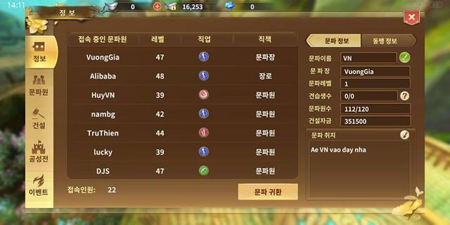 Hướng dẫn tải Thục Sơn Kỳ Hiệp Mobile phiên bản Hàn Quốc cho HĐH iOS - Ảnh 1.