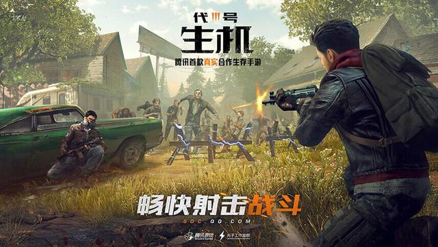 Code: Live – Game sinh tồn thế giới mới của Tencent chuẩn bị ra mắt - Ảnh 2.