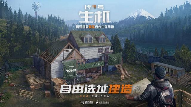 Code: Live – Game sinh tồn thế giới mới của Tencent chuẩn bị ra mắt - Ảnh 3.
