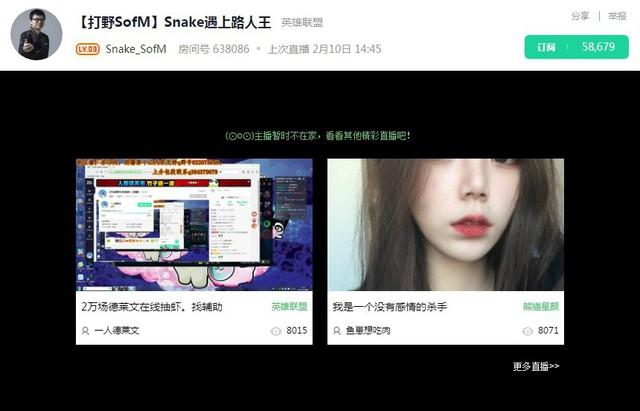 3 danh thủ eSports Việt sở hữu cộng đồng fan hâm mộ đông như dân Shang trên Mạng xã hội - Ảnh 5.