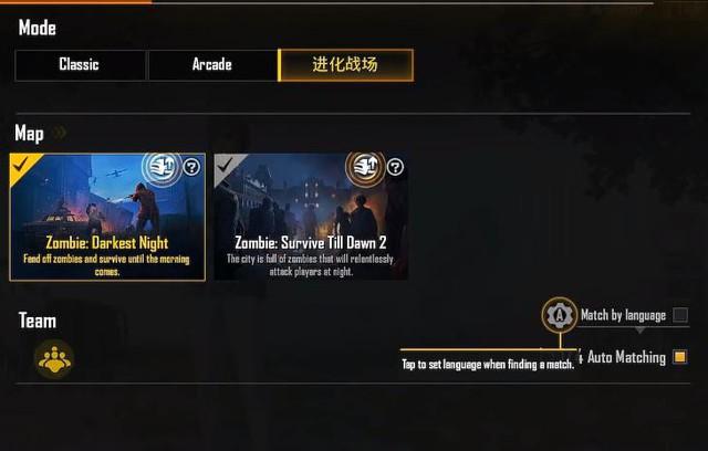 PUBG Mobile: 5 thông tin thú vị về mode Zombie: Darkest Night mà game thủ nên biết - Ảnh 1.