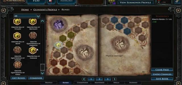 LMHT: Chỉ những game thủ lão làng mới biết Ngọc Bổ Trợ đã thay đổi hoàn toàn sau 10 năm - Ảnh 1.