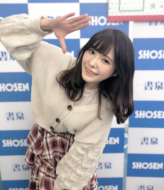 Ngắm nhan sắc ngọt ngào của Arina Hashimoto, tiểu mỹ nữ xinh đẹp nhất làng phim người lớn Nhật Bản - Ảnh 14.