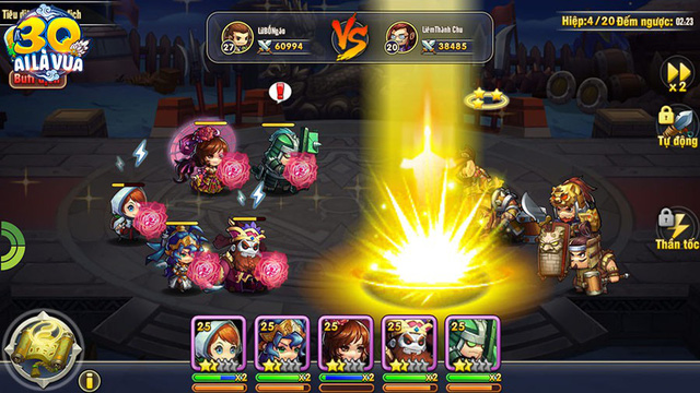 Tựa game chơi trội đến không thể tin nổi: Tặng FREE Gia Cát Lượng và 3 thần tướng mạnh nhất cho người chơi - Ảnh 1.