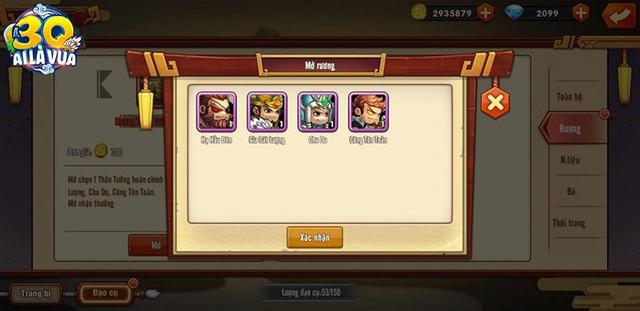 Tựa game chơi trội đến không thể tin nổi: Tặng FREE Gia Cát Lượng và 3 thần tướng mạnh nhất cho người chơi - Ảnh 5.