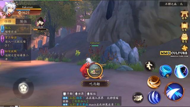 Inuyasha: War of Naraku - Game mobile ARPG lấy cảm hứng từ bộ anime nổi tiếng dành cho người hoài cổ - Ảnh 4.