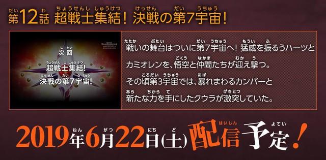 Super Dragon Ball Heroes tập 12 hé lộ ngày phát hành, Goku tái đấu Hearts ở vũ trụ 7 - Ảnh 1.