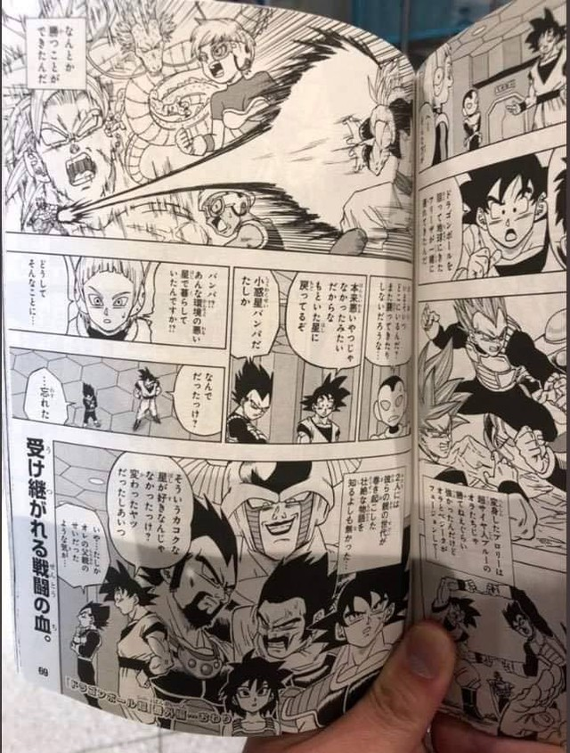 Dragon Ball: Hé lộ 2 phụ chương đặc biệt về Siêu Saiyan huyền thoại Broly tại sự kiện Jump Victory Carnival 2019 - Ảnh 5.