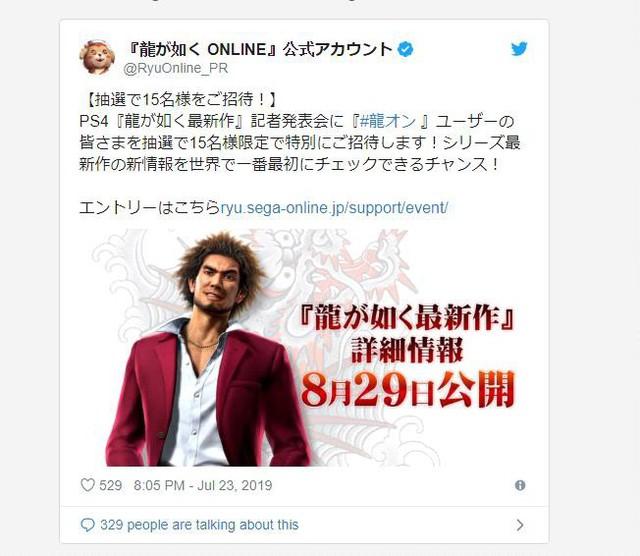 SEGA chuẩn bị ra mắt phần game mới của Yakuza, với nhân vật hoàn toàn mới thay thế Kazuma Kiryu - Ảnh 2.