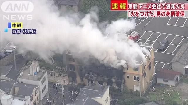 Sau Square Enix, một hãng game Nhật khác bị đe dọa đánh bom - Ảnh 3.