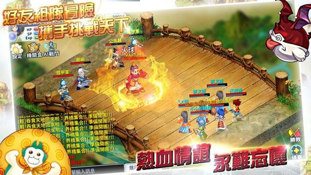 Bộ 3 game bom tấn sắp về Việt Nam đang khiến game thủ háo hức mong chờ - Ảnh 6.