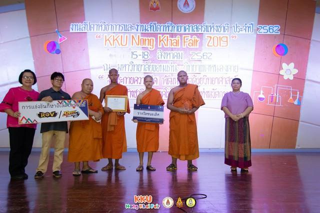 Bá đạo như các nhà sư trẻ Thái Lan, không những tham gia mà còn vô địch luôn cả giải thể thao điện tử - Ảnh 1.