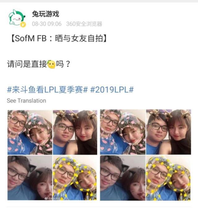 LMHT: Fan nữ Trung Quốc lòng đau như cắt khi SofM post hình bạn gái công khai trên fanpage cá nhân - Ảnh 1.