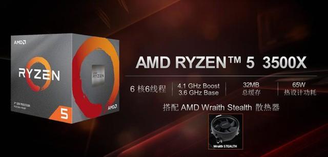 AMD Ryzen 5 3500X và Ryzen 5 3500 sắp lộ diện, đối căng của CPU siêu gaming i5 9400F của Intel - Ảnh 1.