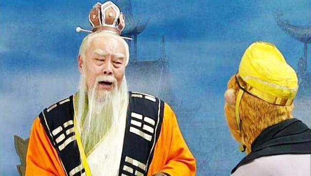 """Thái Thượng Lão Quân: """"Thánh giả ngu"""" mở đường cho phase 2 của cuộc đời Tôn Hành Giả - Ảnh 4."""