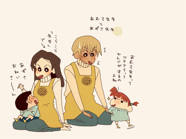 Từ Conan, One Piece tới Dragon Ball đều hóa Shin - Cậu bé bút chì qua bộ fan art vui nhộn - Ảnh 7.