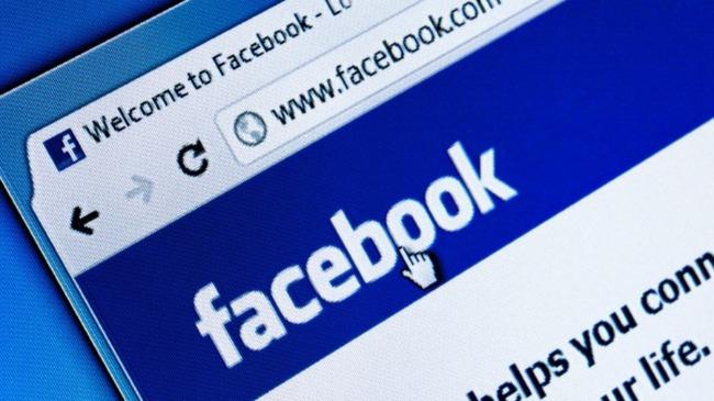Facebook nung nấu ứng dụng cạnh tranh với Flipboard