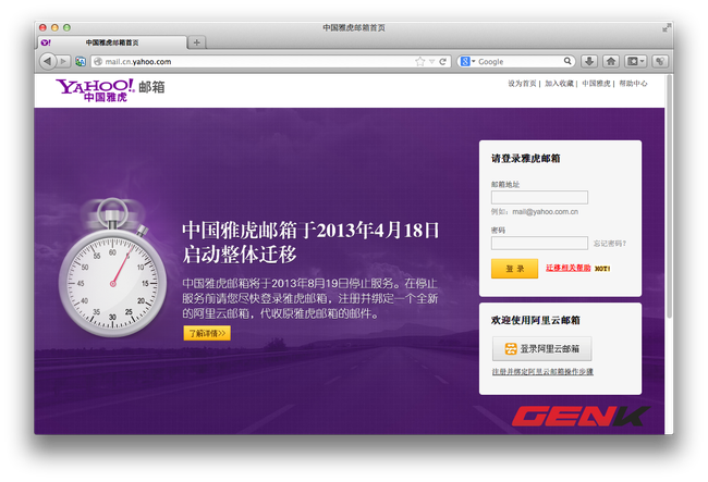 Yahoo đóng cửa dịch vụ email tại Trung Quốc