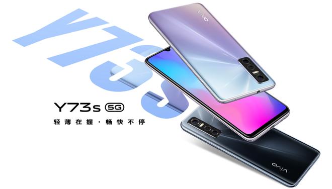 Vivo Y73s 5G ra mắt: Dimensity 720, 3 camera sau 48MP, 8GB RAM, giá 6.9 triệu đồng - Ảnh 1.