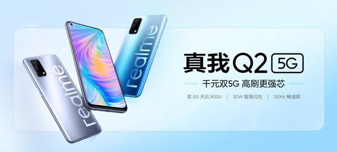 Realme ra mắt bộ ba Realme Q2, Q2 Pro và Realme Q2i, giá từ 3.4 triệu đồng - Ảnh 2.
