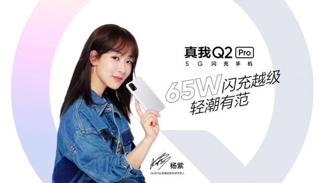 Realme ra mắt bộ ba Realme Q2, Q2 Pro và Realme Q2i, giá từ 3.4 triệu đồng - Ảnh 3.