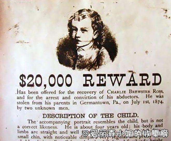 Vụ mất tích nổi tiếng nhất trong lịch sử nước Mỹ: Không được ăn kẹo của người lạ - Ảnh 8.