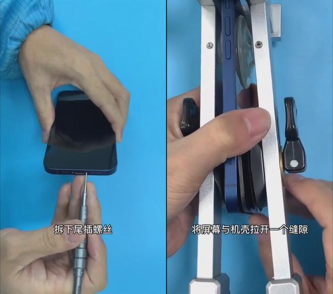 Video mổ bụng iPhone 12: Màn hình mỏng hơn, pin nhỏ hơn, bo mạch hình chữ L - Ảnh 1.