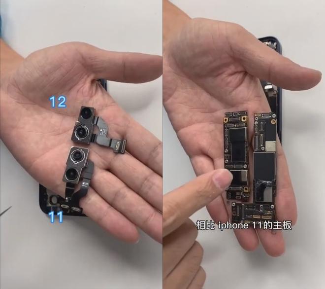 Video mổ bụng iPhone 12 - Ảnh 4.