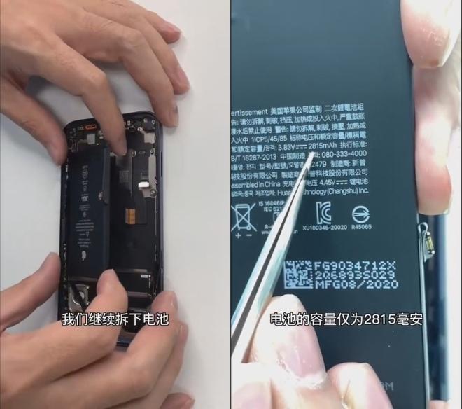 Video mổ bụng iPhone 12: Màn hình mỏng hơn, pin nhỏ hơn, bo mạch hình chữ L - Ảnh 5.