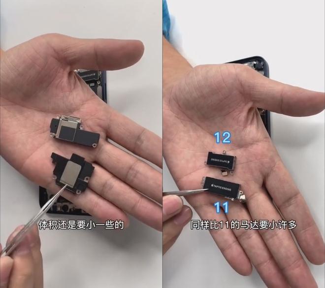 Video mổ bụng iPhone 12: Màn hình mỏng hơn, pin nhỏ hơn, bo mạch hình chữ L - Ảnh 3.