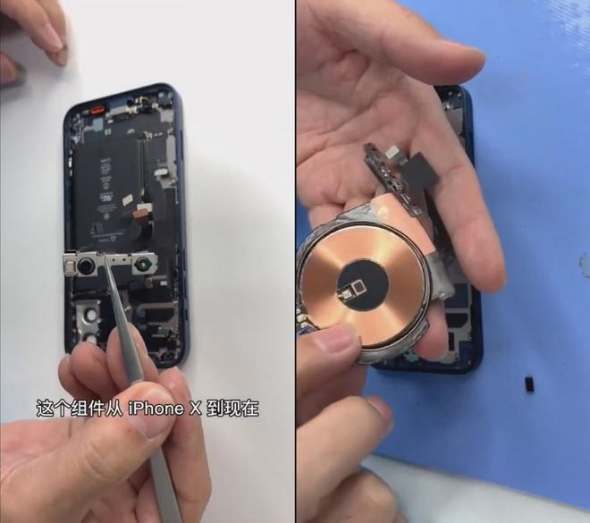 Video mổ bụng iPhone 12 - Ảnh 6.