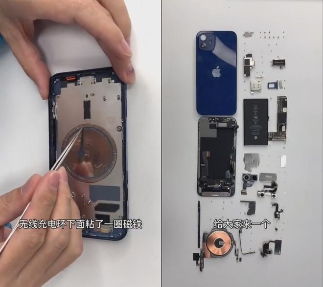 Video mổ bụng iPhone 12: Màn hình mỏng hơn, pin nhỏ hơn, bo mạch hình chữ L - Ảnh 7.