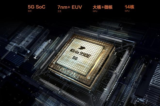 Huawei Mate30E Pro 5G ra mắt: Giống Mate30 Pro nhưng hiệu năng yếu hơn - Ảnh 4.