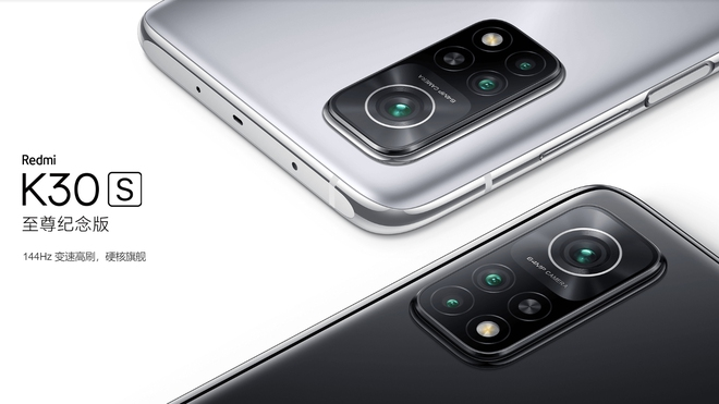 Redmi K30S ra mắt: Màn hình 144Hz, Snapdragon 865, camera 64MP, pin 5000mAh, giá từ 9 triệu đồng - Ảnh 1.