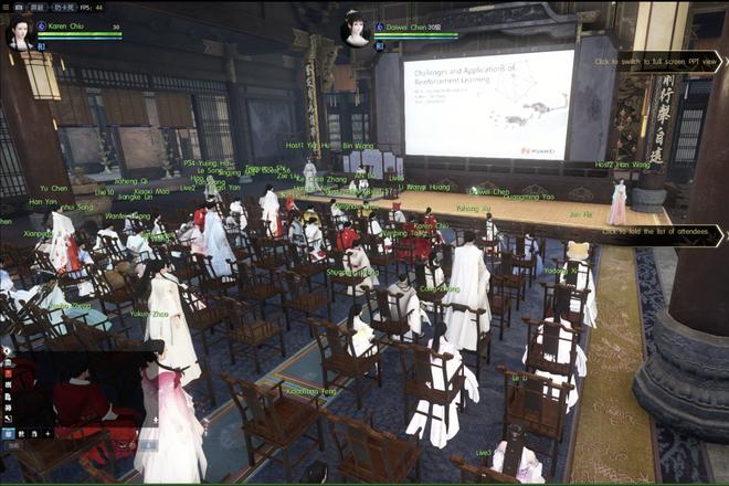 Lần đầu tiên trên thế giới, một hội nghị khoa học được tổ chức trong game MMORPG - Ảnh 1.