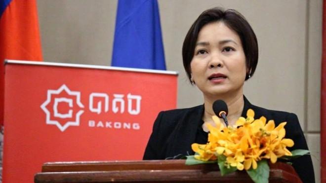 Campuchia chính thức phát hành đồng tiền ảo quốc gia - Ảnh 2.