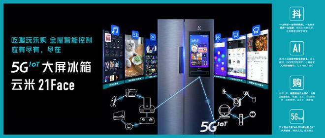 Xiaomi ra mắt tủ lạnh thông minh: 520 lít, màn hình cảm ứng, Wi-Fi 6, giá 17.4 triệu đồng - Ảnh 2.