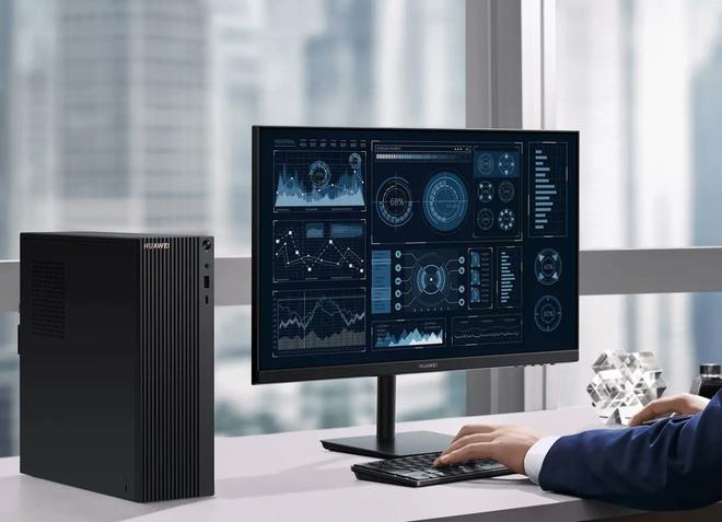 Huawei ra mắt PC đầu tiên: AMD Ryzen 4000 series, RAM 16GB, màn hình 23.8 inch - Ảnh 3.