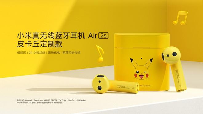 Xiaomi ra mắt combo phụ kiện Pikachu: Tai nghe không dây Mi Air 2s, máy in ảnh bỏ túi, balo và vali - Ảnh 2.