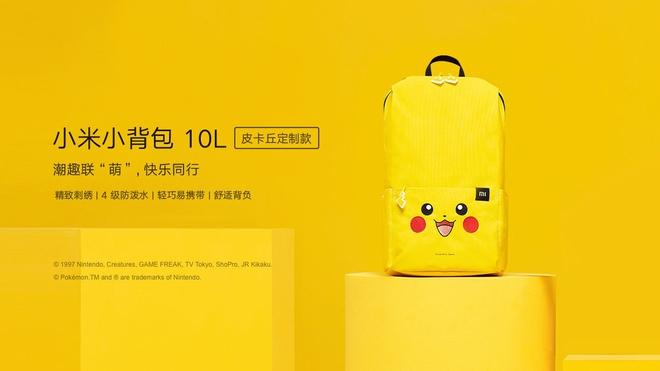Xiaomi ra mắt combo phụ kiện Pikachu: Tai nghe không dây Mi Air 2s, máy in ảnh bỏ túi, balo và vali - Ảnh 4.