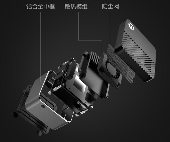 Xiaomi ra mắt PC nhỏ bằng khối Rubik: Có thể bỏ túi, trọng lượng 145g, chip Intel, giá 3.5 triệu đồng - Ảnh 2.