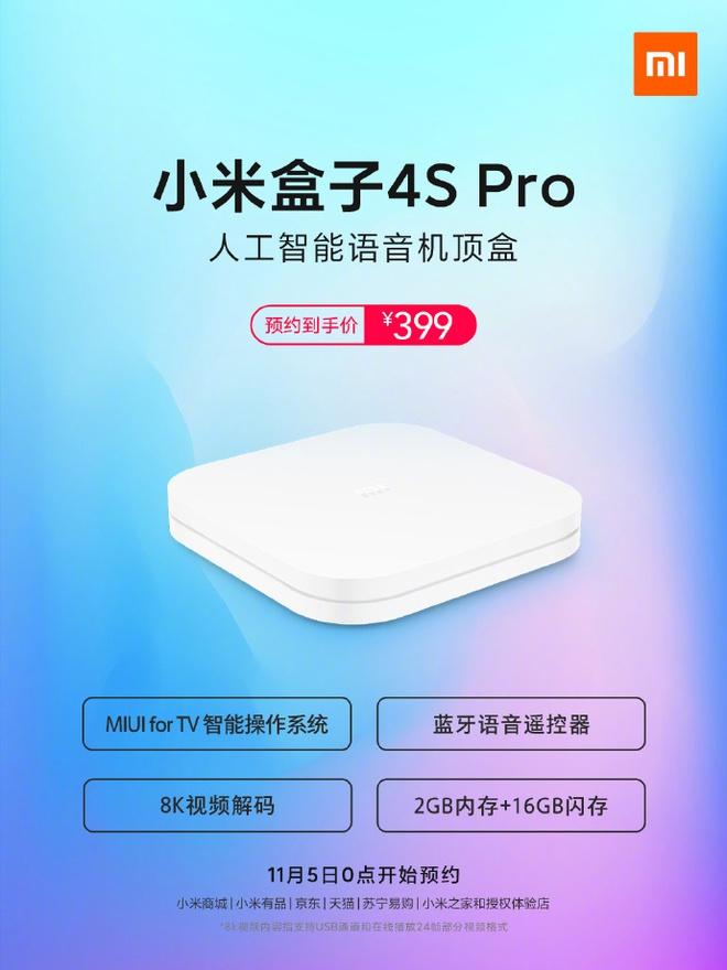 Xiaomi ra mắt Mi Box 4S Pro: Hỗ trợ 8K, giá 1.4 triệu đồng - Ảnh 2.