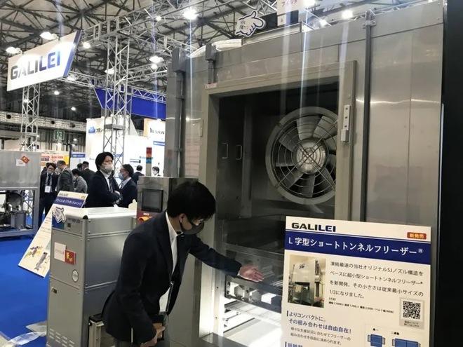 Ngành công nghiệp thực phẩm Nhật Bản thích ứng với đại dịch nhờ kỹ thuật đông lạnh công nghệ cao - Ảnh 3.